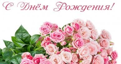 Красивые открытки с Днем Рождения сестре   подборка (37)