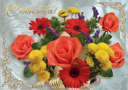 Красивые открытки с Днем Рождения 70 лет женщине   подборка (13)