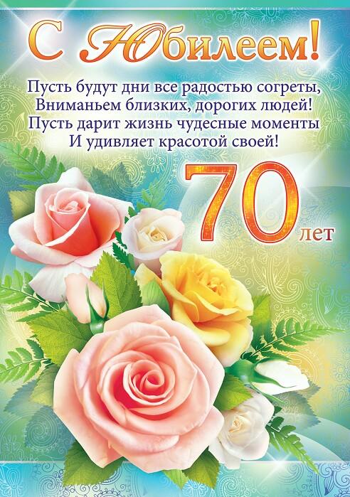 Евро, открытки 70