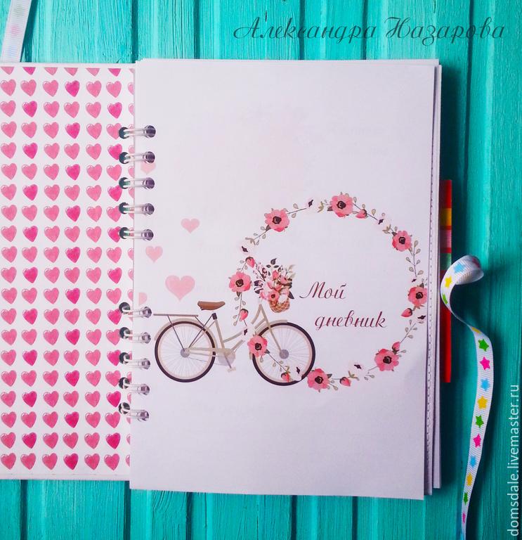 Красивые картинки дневников