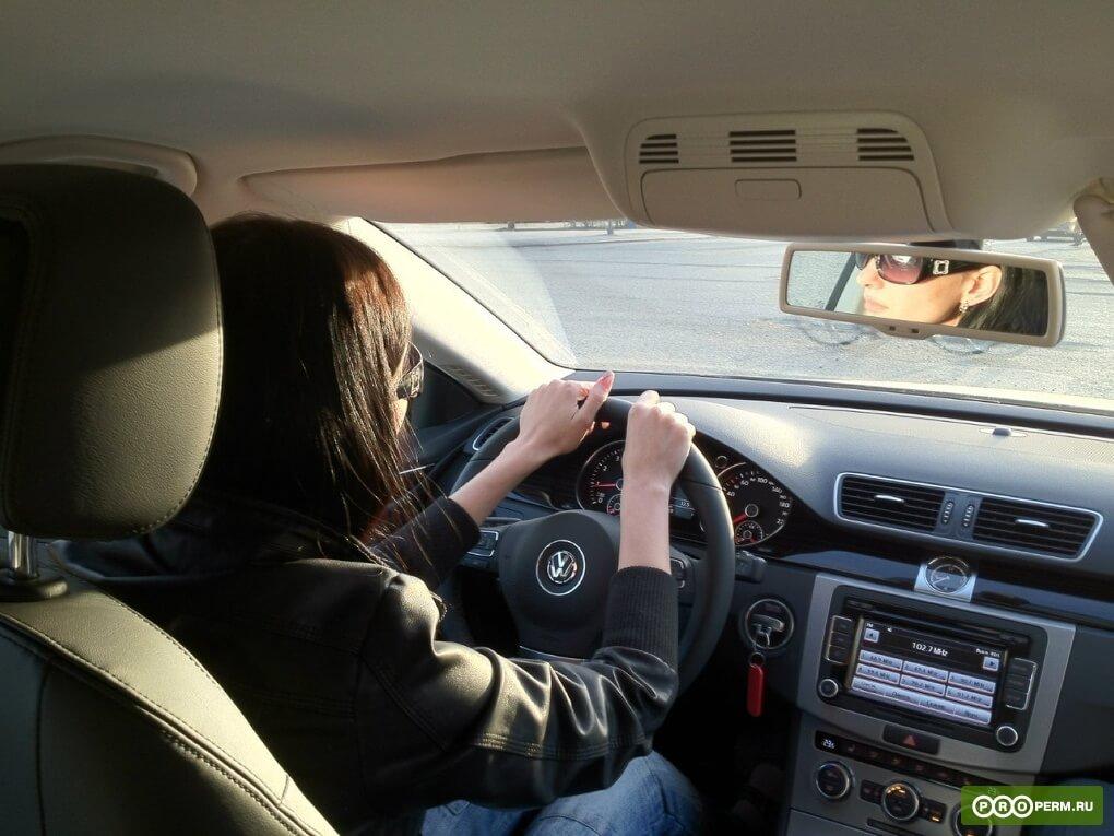 Машина и девушка без лица на аву скачать картинки (6)