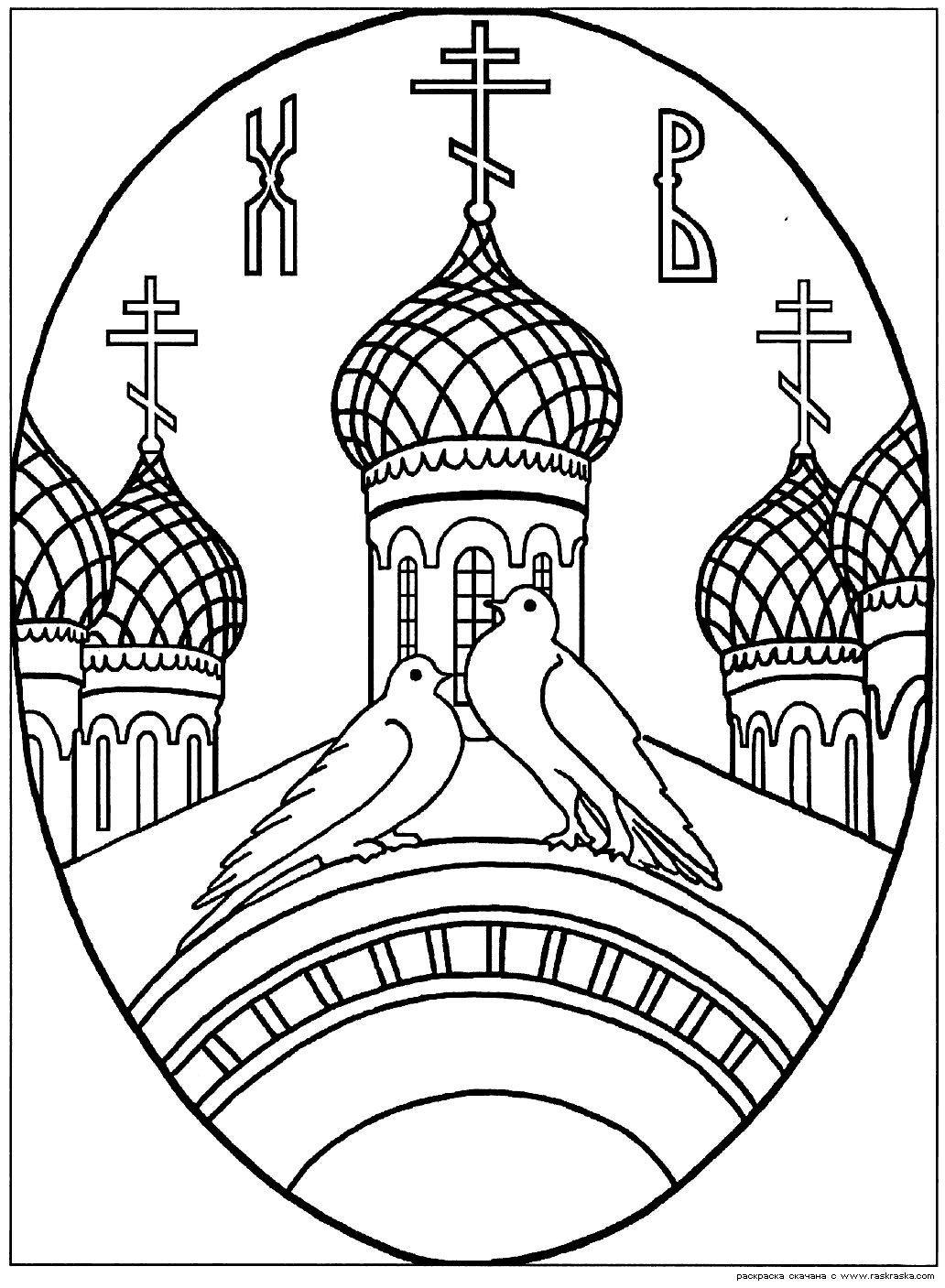 Картинка храма для выжигания