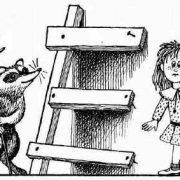 На что похожа буква Е в картинках   изображения для детей (9)