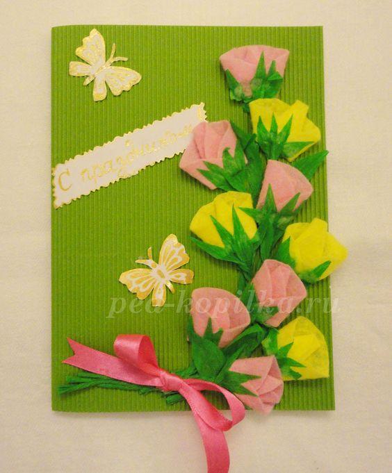 Открытка на день рождения своими руками бабушке   для любимой (19 картинок) (15)