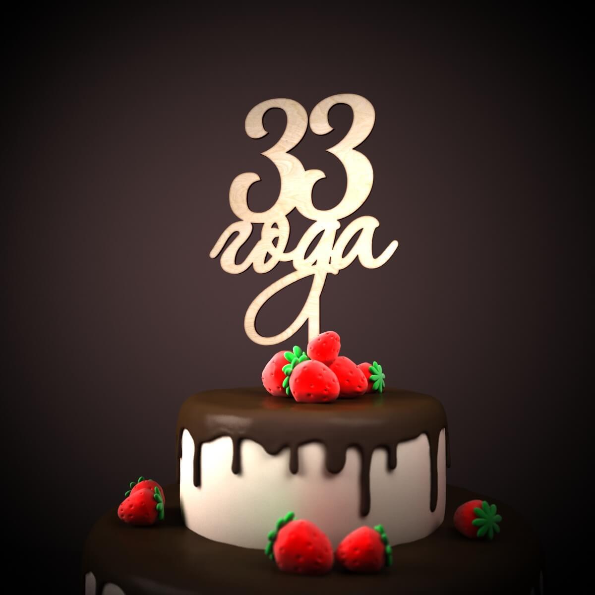 Открытки мужчине с Днем Рождения 33 года лучшая подборка (7)