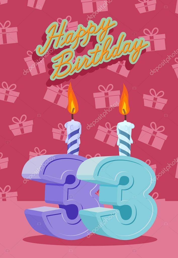Открытки мужчине с Днем Рождения 33 года лучшая подборка (9)