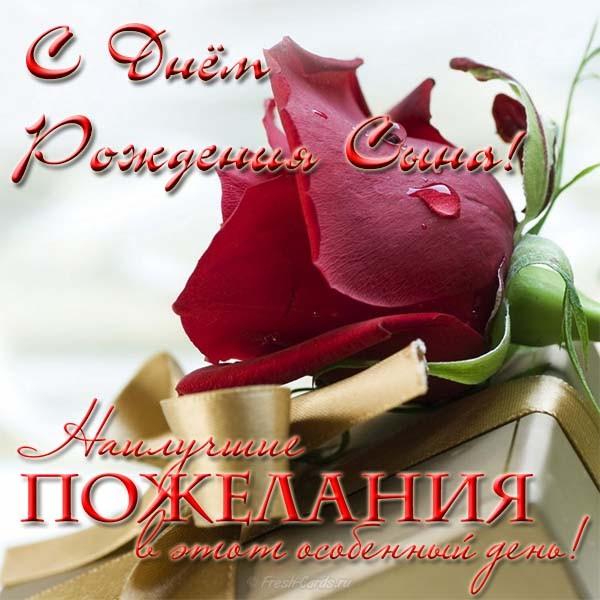 Надписями юля, поздравления подруге с днем рождения сына в картинках красивые