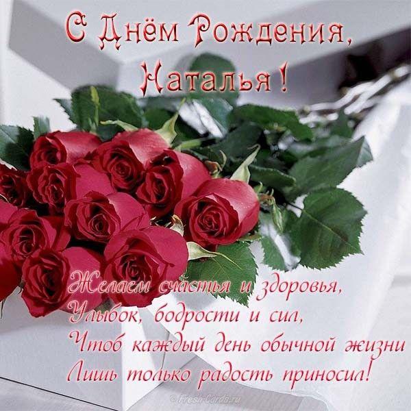 Открытки стихи с Днем Рождения женщине   красивые и приятные (14)