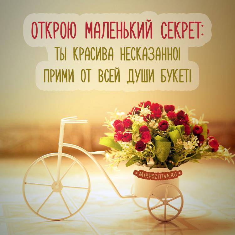 Открытки стихи с Днем Рождения женщине   красивые и приятные (32)