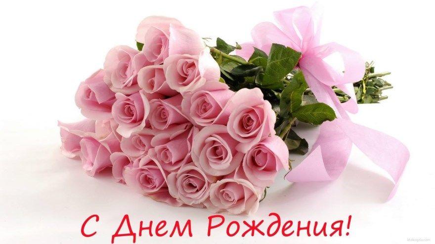 Открытки стихи с Днем Рождения женщине   красивые и приятные (7)