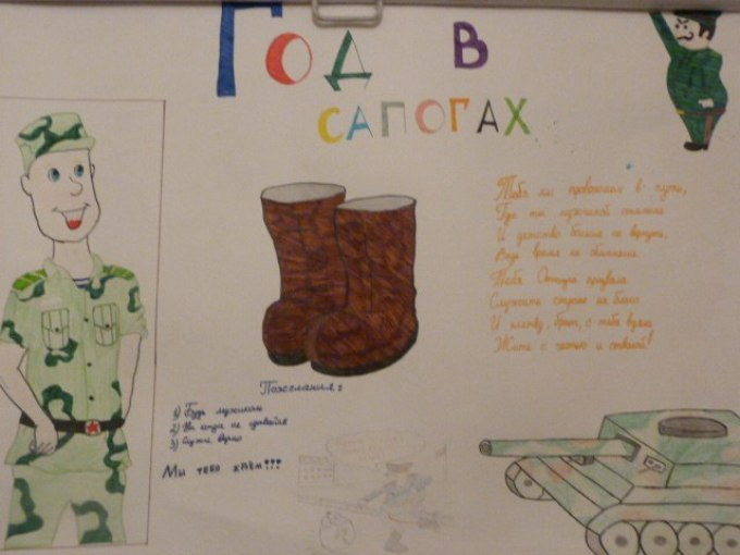 Картинки щенки, открытка своими руками для солдата в армию