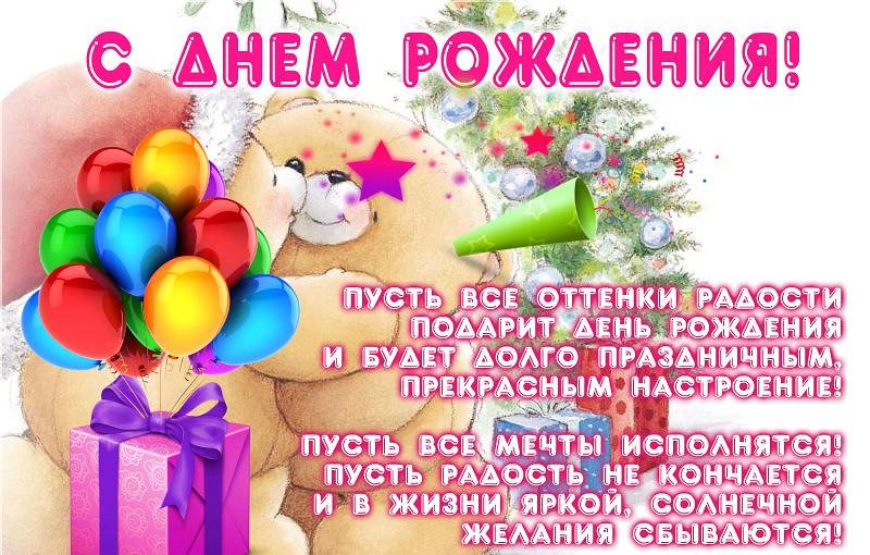 Открытка поздравление с днем рождения девочки 7 лет