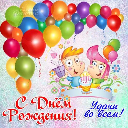 С днем рождения твоего мужа прикольные картинки, парашютов