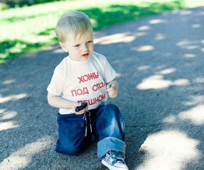 Прикольные фото с детьми с надписями смешные до слез (1)