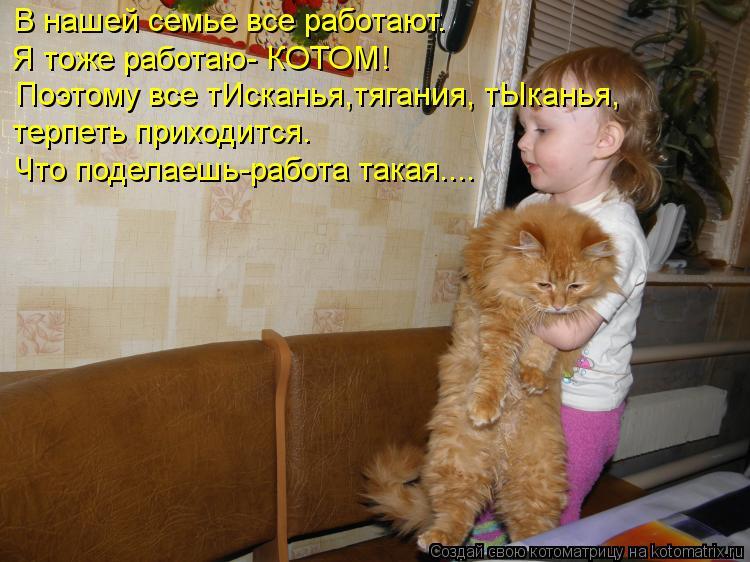 Смешные картинки животных и детей с надписями