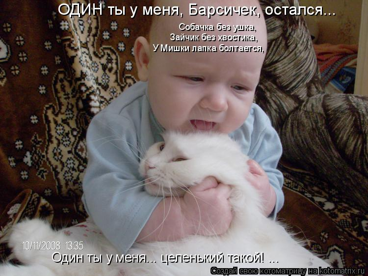 Красивые картинки с надписями смешные до слез