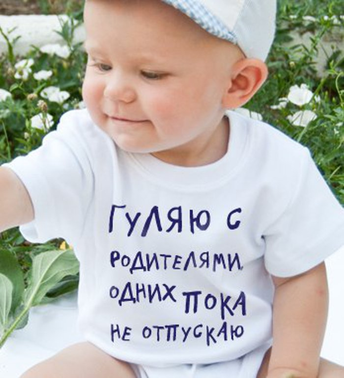 Фотки прикольных детей с надписями, нашу дружбу интернете