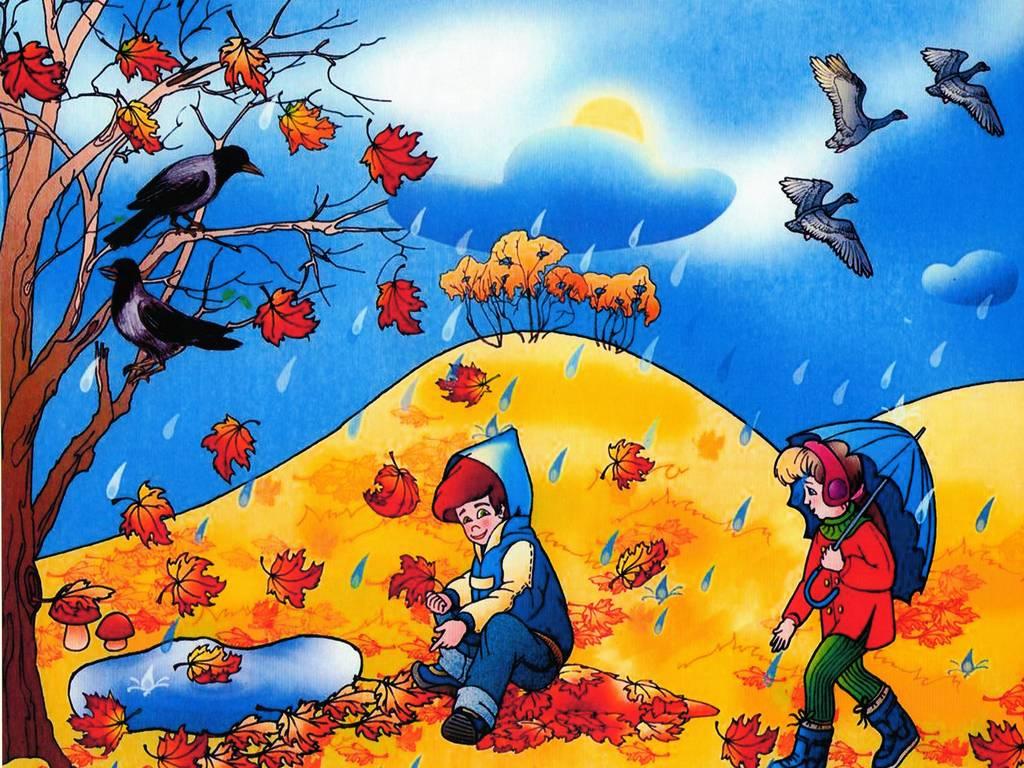 Картинка на тему осени для детского сада, своими