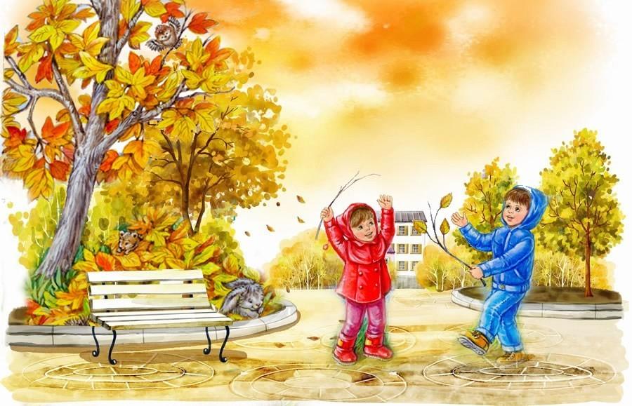 Картинка листопад для детей доу