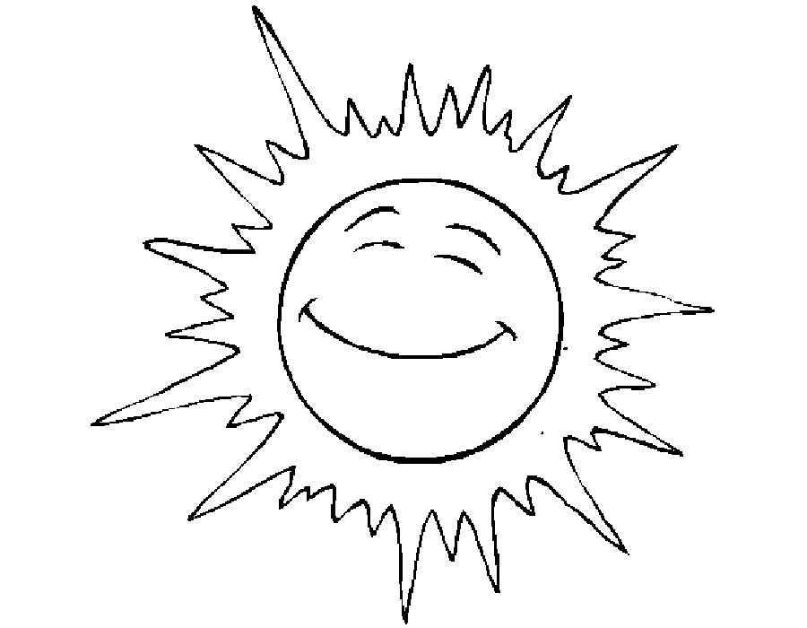 меня картинка солнышко с улыбкой и лучиками черно белое перед ними