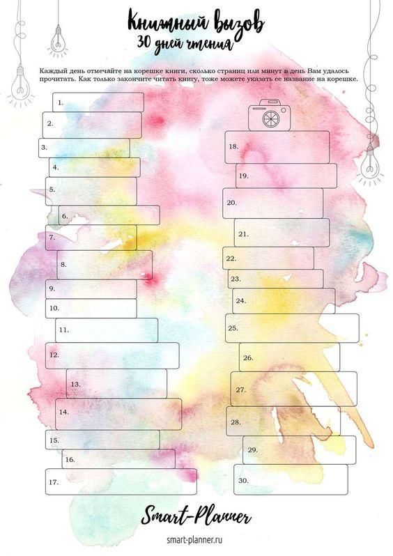 Распечатки для ежедневника   прикольная подборка (23 картинки) (11)