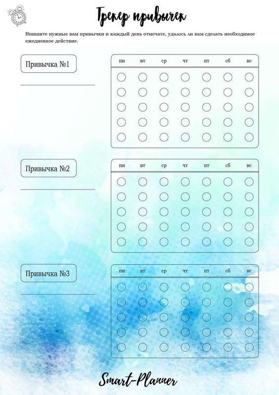 Распечатки для ежедневника   прикольная подборка (23 картинки) (20)