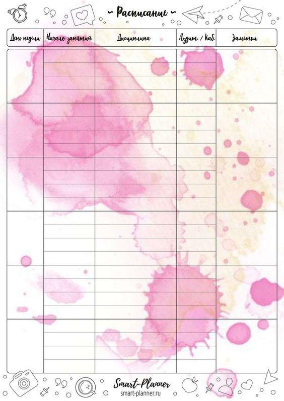 Распечатки для ежедневника   прикольная подборка (23 картинки) (22)