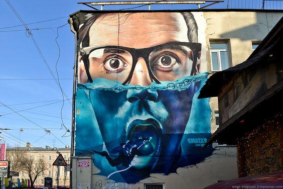 Рисунки граффити   подборка (24 картинки) (19)