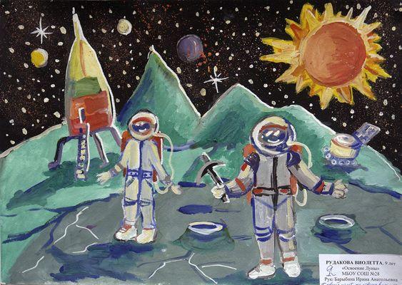Рисунки космос   большая сборка (20 картинок) (18)