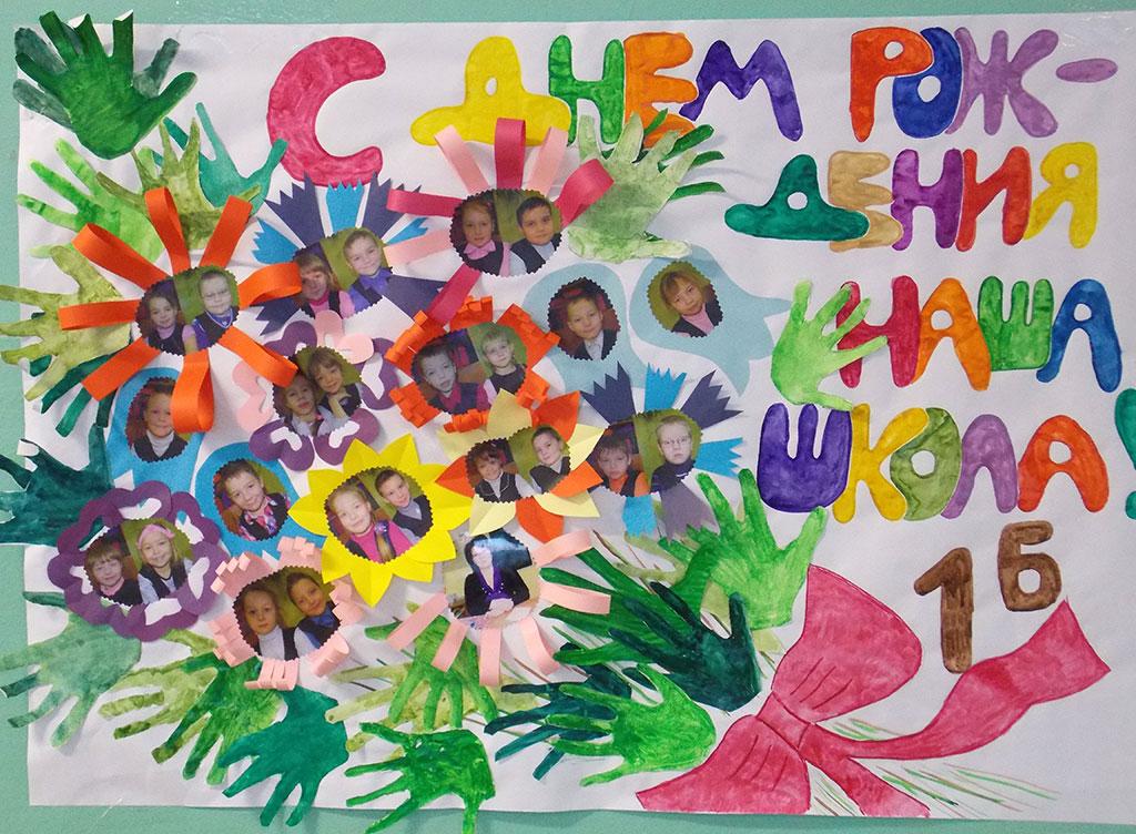 Спокойной ночи, коллективная открытка с юбилеем