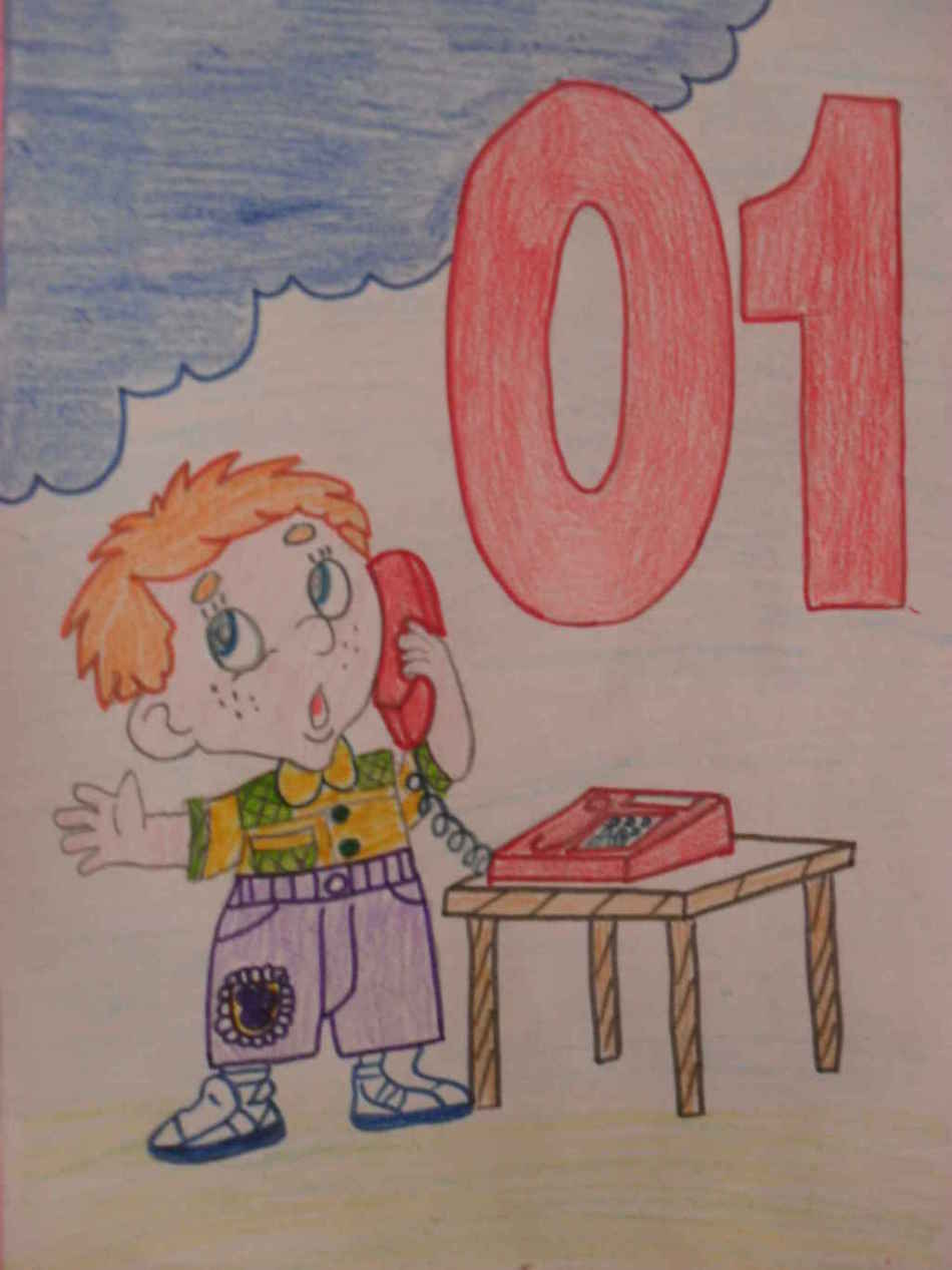 Картинки на тему безопасность глазами ребенка