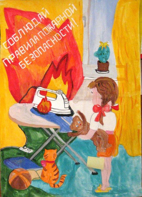 Картинки пожарной безопасности рисунки детей