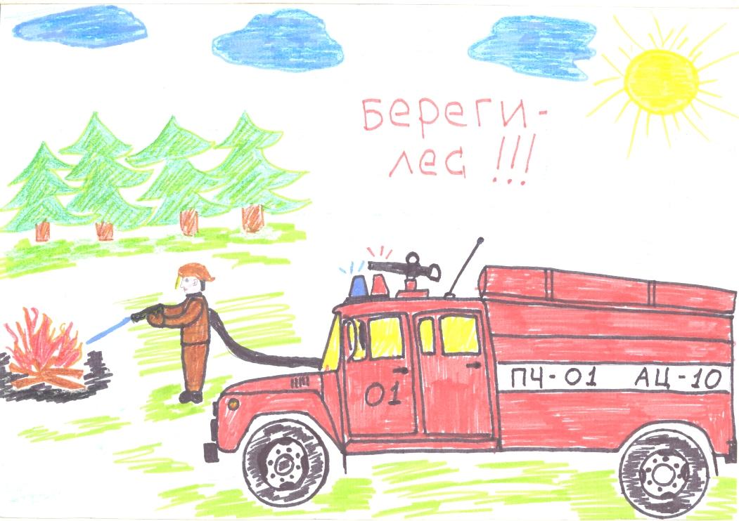 Пожарная часть рисунок в садик