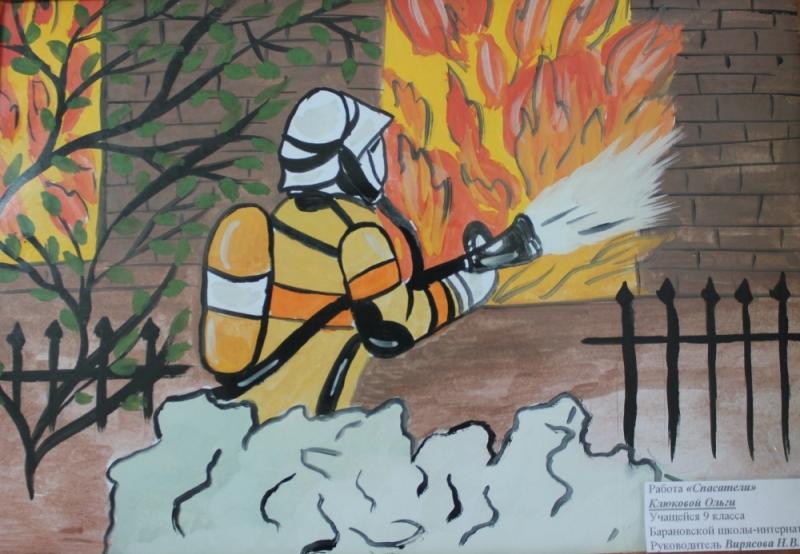 Рисунок на тему пожар картинки