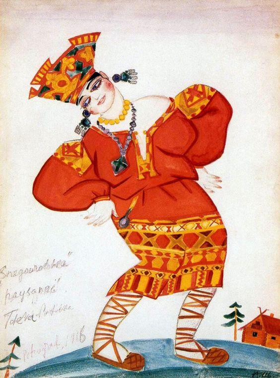 Рисунок русский народный костюм   коллекция фото (18 картинок) (8)
