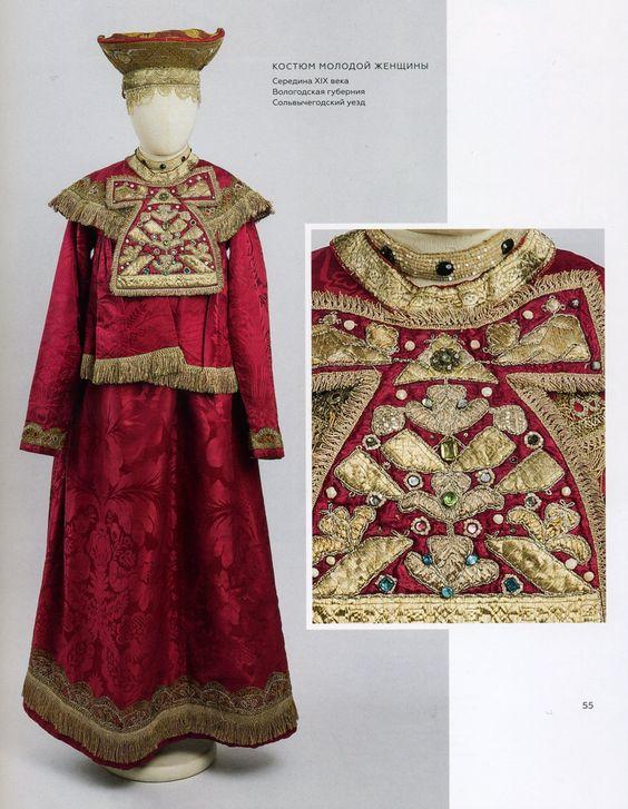 Рисунок русский народный костюм   коллекция фото (18 картинок) (9)