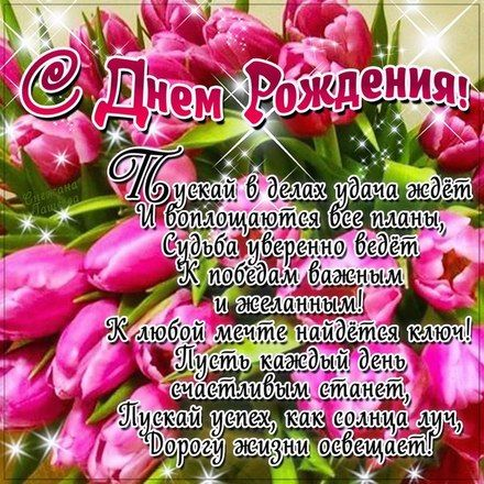 Скачать бесплатно открытку с Днем Рождения женщине сборка 20 картинок (1)