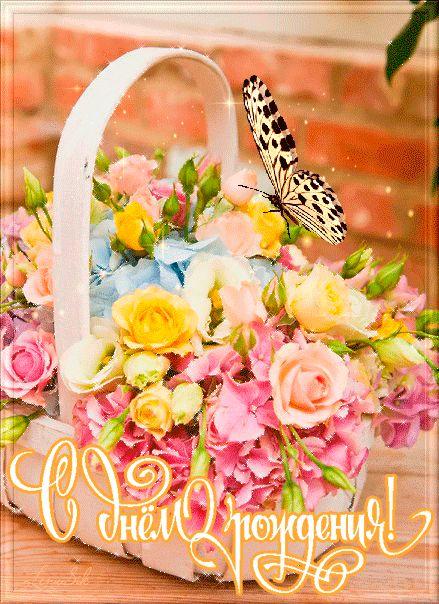 Скачать бесплатно открытку с Днем Рождения женщине сборка 20 картинок (15)