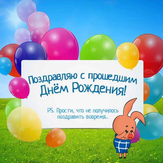 Скачать бесплатно открытку с Днем Рождения женщине сборка 20 картинок (2)
