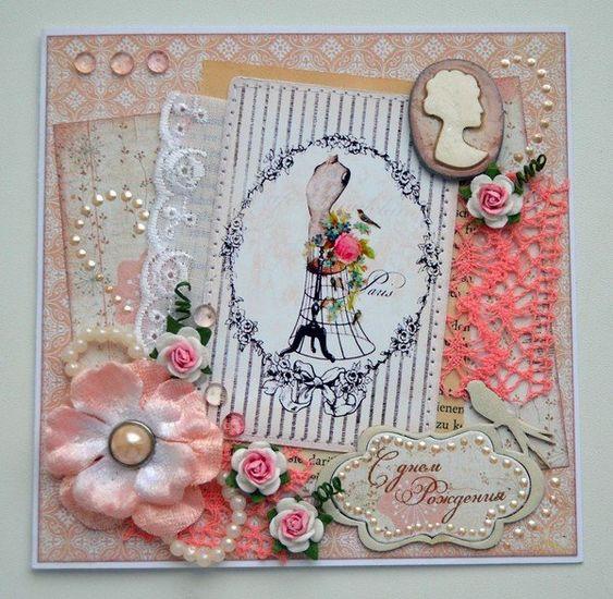 Скачать бесплатно открытку с Днем Рождения женщине сборка 20 картинок (8)