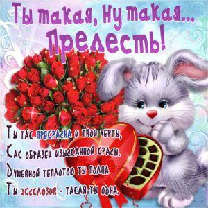 Скачать красивые открытки с пожеланиями доброго утра и хорошего дня (1)