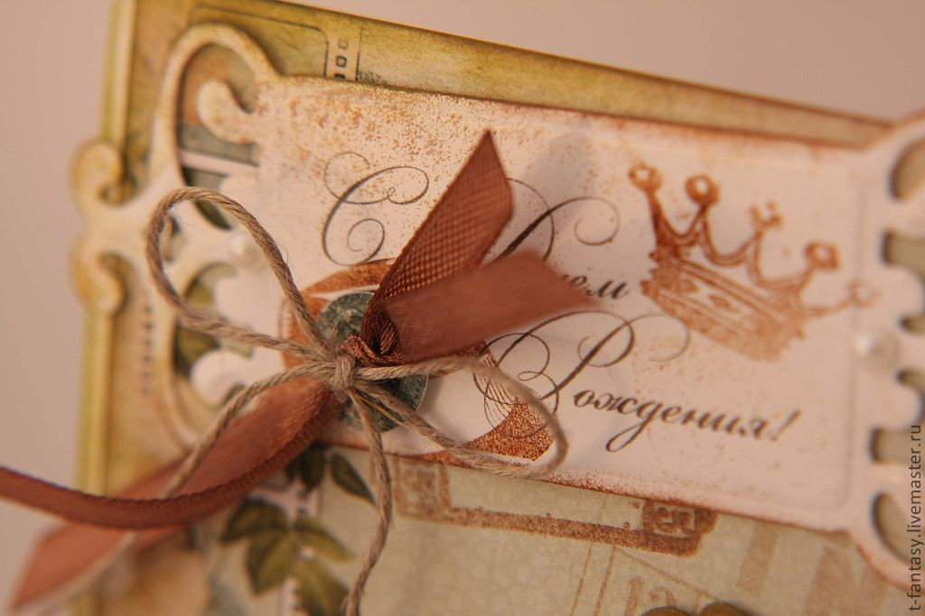 Скачать открытки без слов с Днем Рождения мужчине подборка (16)