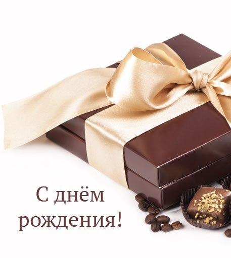 Скачать открытки без слов с Днем Рождения мужчине подборка (17)