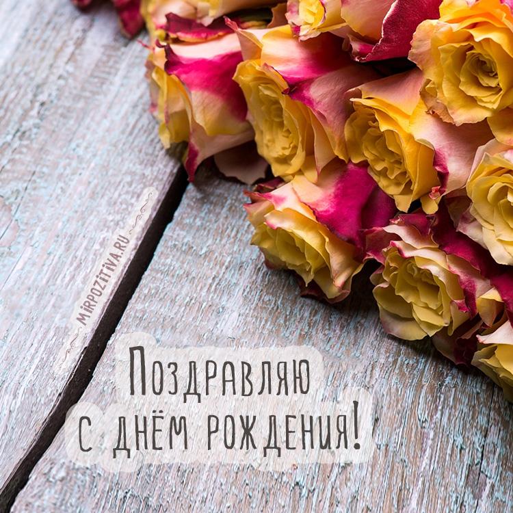Скачать открытки с Днем Рождения мужчине для Ватсапа   подборка (1)
