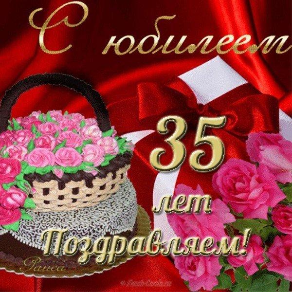 Скачать открытку на День Рождения на 35 лет   сборка картинок (13)