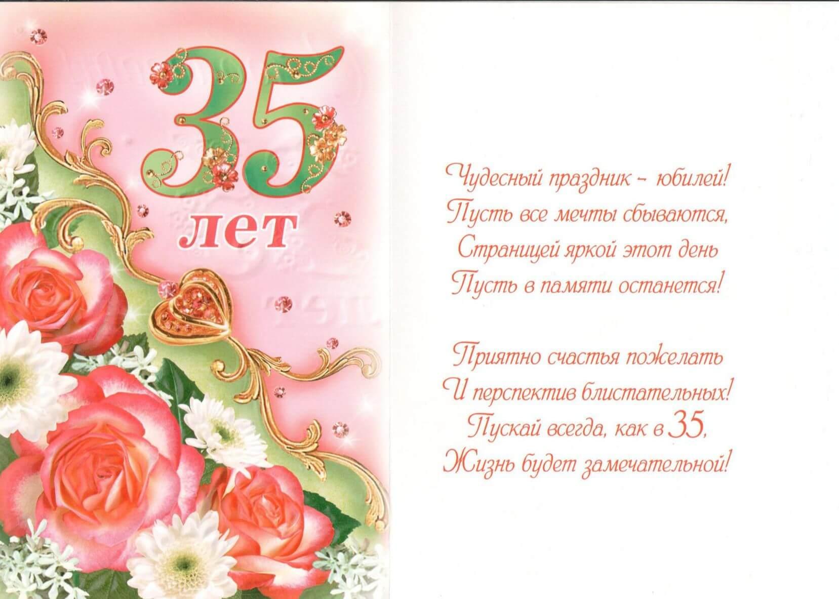 Картинки на др 35 лет, счастье мудрости