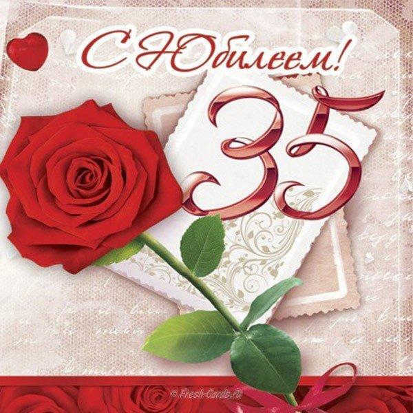 Безразличие открытки, открытка на 35 лет маме