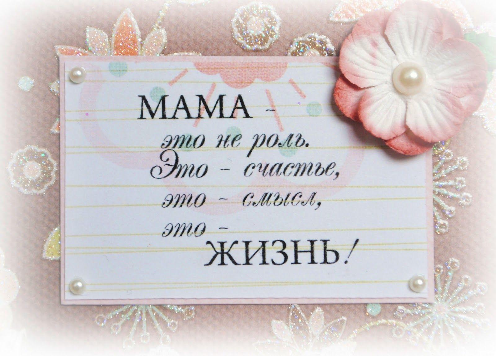 Скачать открытку с Днем Рождения сына маме   подборка (13)