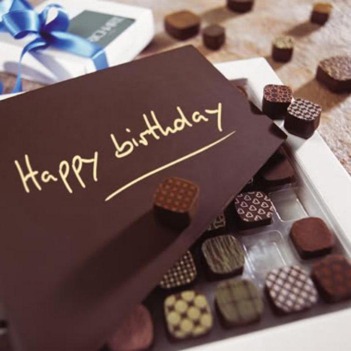 С Днем Рождения в прозе мужчине   открытки и картинки (28)