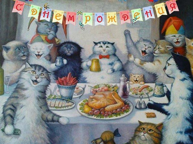С Днем Рождения в прозе мужчине   открытки и картинки (5)